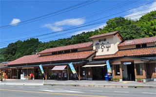写真:道の駅 奥大山